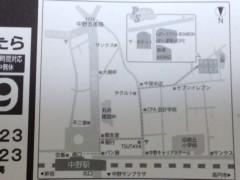 武田真由美 公式ブログ/舞台チケット予約方法 画像1