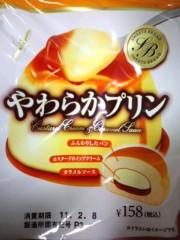 武田真由美 公式ブログ/プリンパン 画像1