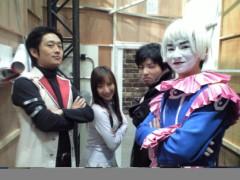 武田真由美 公式ブログ/カリスマさんその3 画像1