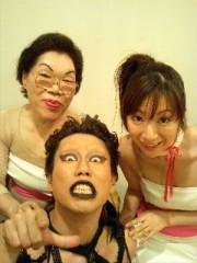 武田真由美 公式ブログ/ありがとうございました 画像2