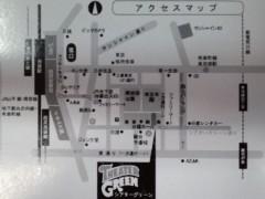 武田真由美 公式ブログ/あと3回! 画像1