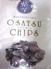 武田真由美 公式ブログ/紫芋はお好きですか? 画像1