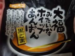 武田真由美 公式ブログ/大福みたいな 画像1