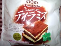 武田真由美 公式ブログ/チロルパン 画像1