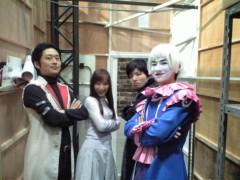 武田真由美 公式ブログ/おはようございます【笑】 画像1