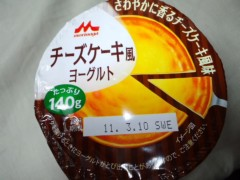 武田真由美 公式ブログ/美味しすぎます!! 画像1