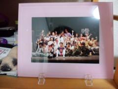 武田真由美 公式ブログ/最高のプレゼント 画像1