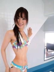 武田真由美 公式ブログ/終わりましたぁ 画像1