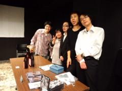 武田真由美 公式ブログ/こいつらありき。観劇 画像1