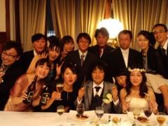 武田真由美 公式ブログ/結婚披露宴 画像1