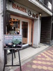 武田真由美 公式ブログ/名古屋ベーグル巡り 画像1