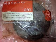 武田真由美 公式ブログ/ファミマの 画像1