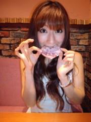 武田真由美 公式ブログ/長瀞へ 画像3