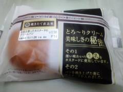 武田真由美 公式ブログ/セブンのクリームパン 画像1