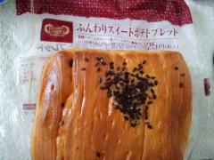 武田真由美 公式ブログ/美味しかった 画像1