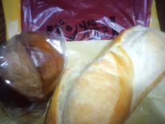 武田真由美 公式ブログ/ウォーキングパン屋巡り 画像2
