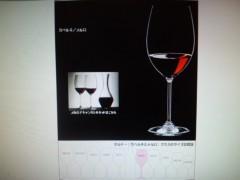 武田真由美 公式ブログ/見てきました 画像1