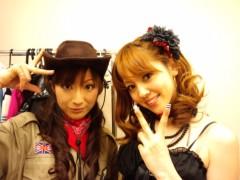 武田真由美 公式ブログ/ムーンナイトドリンカー48を振り返って 画像1