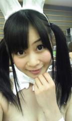 桜のどか 公式ブログ/☆謹賀新年☆ 画像1