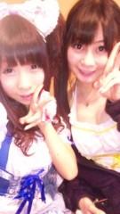 桜のどか 公式ブログ/大塚ライヴだわん☆ 画像1