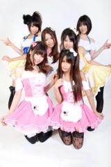 桜のどか 公式ブログ/映画オーディション☆ 画像3
