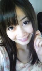 桜のどか 公式ブログ/お勉強の日☆ 画像1