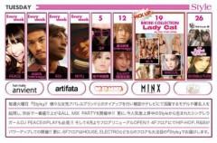桜のどか 公式ブログ/Lady Cat Bikini Collection♪ 画像1