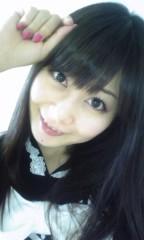桜のどか 公式ブログ/今夜生放送みてね♪ 画像1