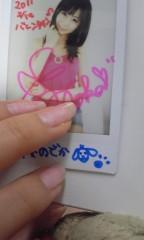 桜のどか 公式ブログ/バレンタイン♪♪ 画像2