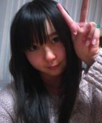 香坂まや 公式ブログ/雨 画像1