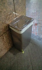 阿部真央 公式ブログ/三軒茶屋駅のゴミ箱の件について。 画像1