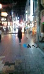 阿部真央 公式ブログ/鹿児島ライブ終了 画像2