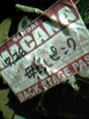 阿部真央 公式ブログ/昨日は渋谷ライブ 画像1