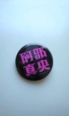阿部真央 公式ブログ/阿部真央缶バッジ 画像1