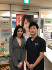 野村瑠里 公式ブログ/シェア、拡散のお願い 画像2