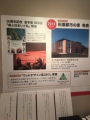 野村瑠里 公式ブログ/伊佐ホームズ 画像2