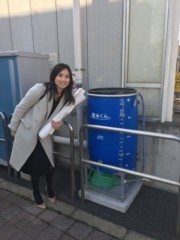 野村瑠里 公式ブログ/雨水くん 画像1