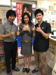 野村瑠里 公式ブログ/シェア、拡散のお願い 画像3