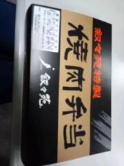 大橋由起子 公式ブログ/撮影(^O^) 画像2