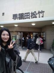 大橋由起子 公式ブログ/はじめての 画像1