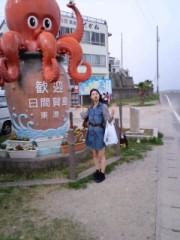 大橋由起子 公式ブログ/日間賀島 画像2