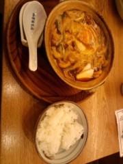 大橋由起子 公式ブログ/名古屋まんきつ(^O^) 画像3