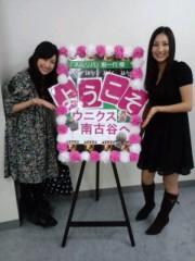 大橋由起子 公式ブログ/ネムリバ公開(^O^) 画像1