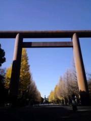大橋由起子 公式ブログ/靖国神社 画像1