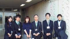 石神 瑤生子 公式ブログ/土日は中山競馬場でした! 画像1