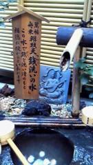 石神 瑤生子 公式ブログ/お礼参り 画像1