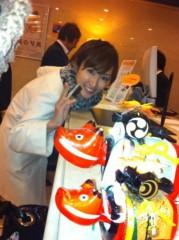 石神 瑤生子 公式ブログ/おひさしぶり?です^^; 画像2