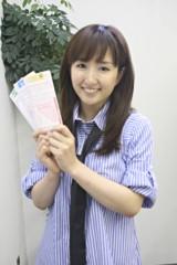 石神 瑤生子 公式ブログ/キャリーオーバー&グランプリ! 画像1