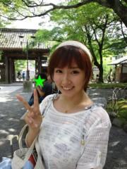 石神 瑤生子 公式ブログ/夏の思い出 画像1