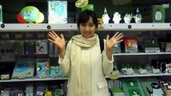 石神 瑤生子 公式ブログ/Pensta 画像2